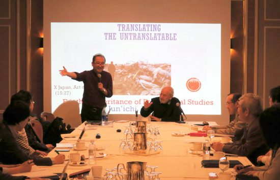 "The 26th Nichibunken Overseas Symposium: ""On the Heritage of Postcolonial Studies: Translation of the Untranslatable"""