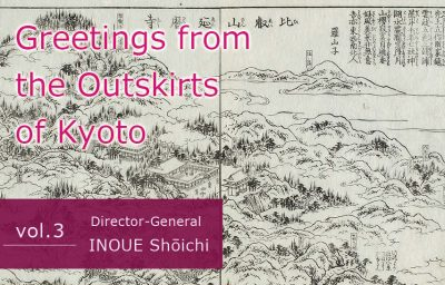 Greetings from the Outskirts of Kyoto vol.3
