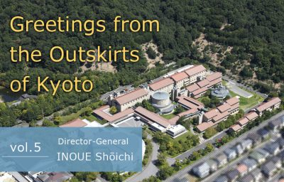 Greetings from the Outskirts of Kyoto vol.5