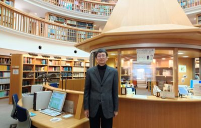 The Generous Rules of the Nichibunken Library