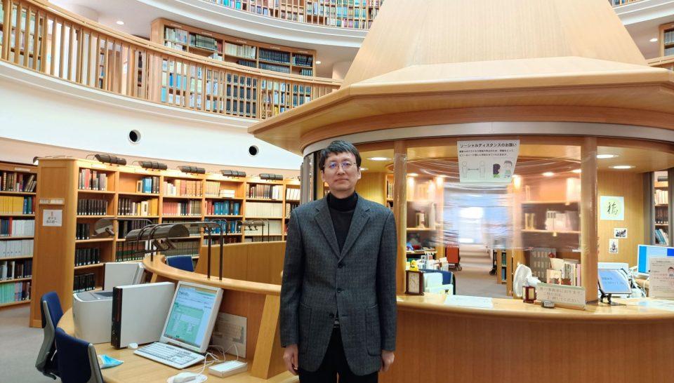 日文研図書館の優しいルール