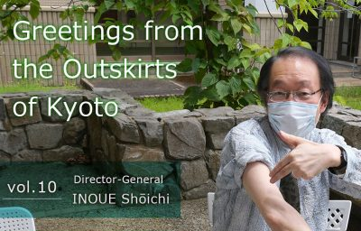 Greetings from the Outskirts of Kyoto vol.10